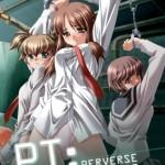 Seisai (Perverse Investigations) Hentai Series