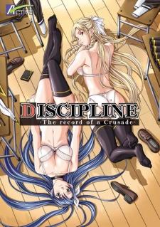 Discipline Hentai Series