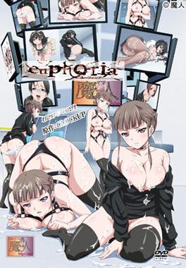 Euphoria Hentai Series